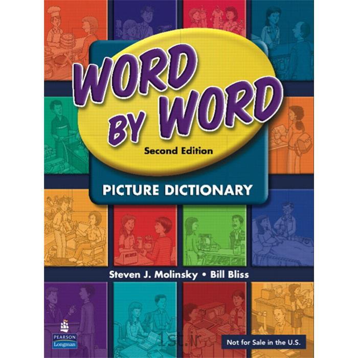 دیکشنری تصویری لغت به لغت Word By Word picture Dictionary