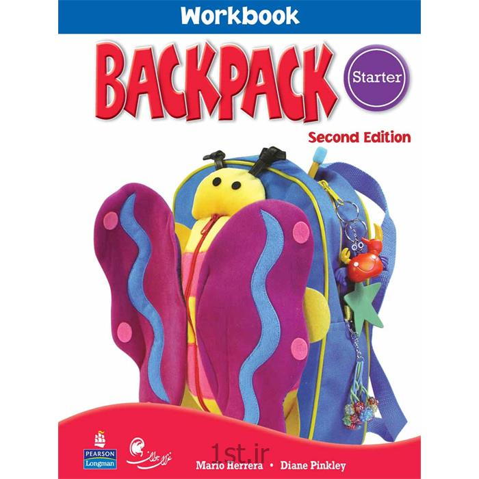 http://resource.1st.ir/CompanyImageDB/f96cb25d-81fa-4783-8494-c6813b7d4f18/Products/0b6237e7-4a72-4585-813f-dbca536c4396/2/550/550/کتاب-آموزش-زبان-کودکان-بک-پک-Back-Pack-سطح-starter.jpg