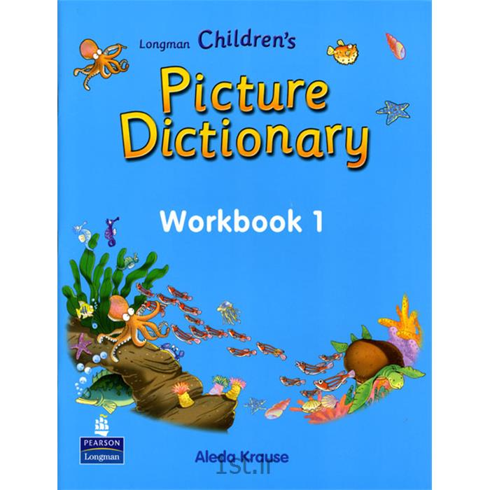 دیکشنری تصویری کودکان-کتاب کار 1