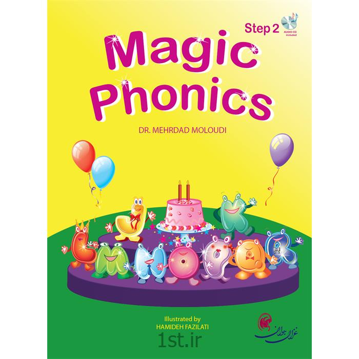 کتاب آموزش زبان مجیک فونیکس 2(magic phonics 2)
