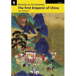 کتاب اولین امپراتوری چین(First Emperor of China) نوشته جین لوراسن (Jane Rollason)