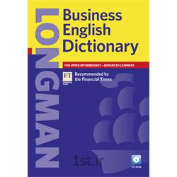 دیکشنری کسب و کار Longman Business English Upper Intermediate - Advanced