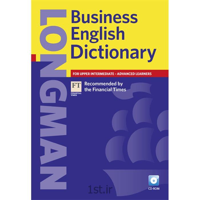 دیکشنری کسب و کار Longman Business English Upper Intermediate - Advanced