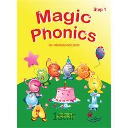 دوره آموزشی زبان انگلیسی مجیک فونیکس (1 Magic Phonics Step )