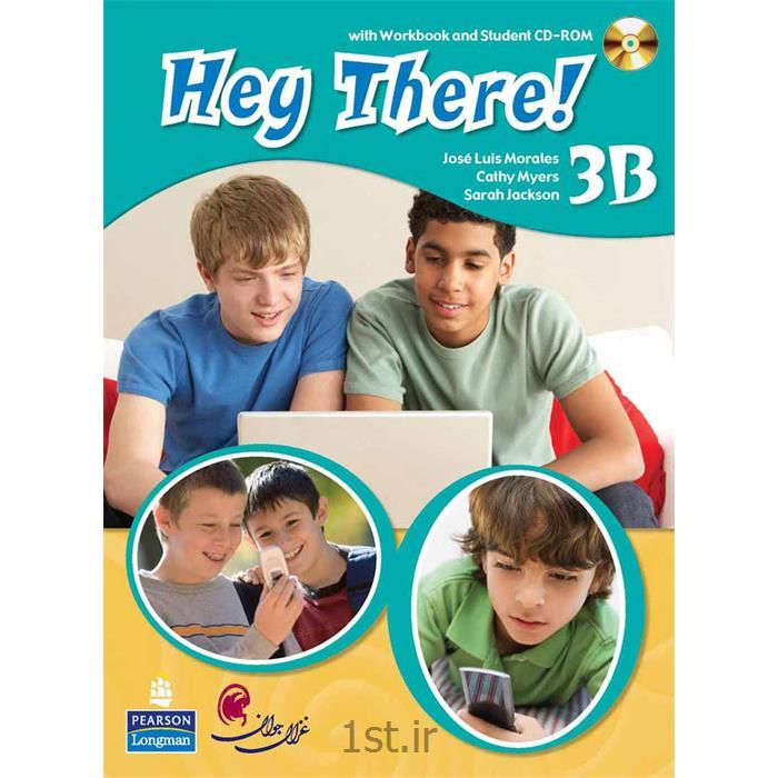 کتاب آموزش زبان Hey There! سطح 3B