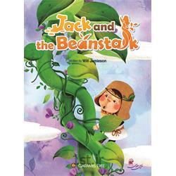 کتاب داستان سطح مبتدی کارامل تری (Caramel Tree)
