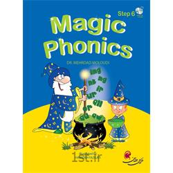 مجیک فونیکس(Magic Phonics step6)