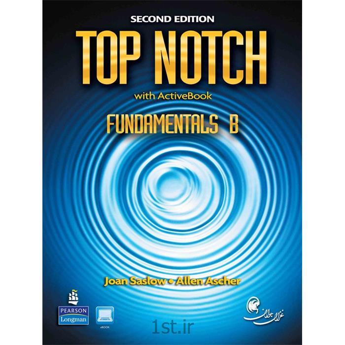 کتاب آموزش زبان New Top Notch سطح fundamental B