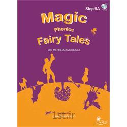 کتاب آموزش زبان انگلیسی مجیک فونیکس سطح 9(MAGIC PHONICS 9A)