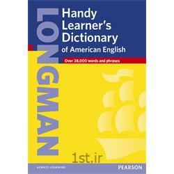 دیکشنری دستی امریکنHandy Learner's Dictionary of American English