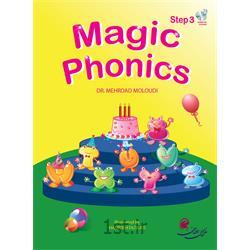 مجیک فونیکس(Magic Phonics step 3)