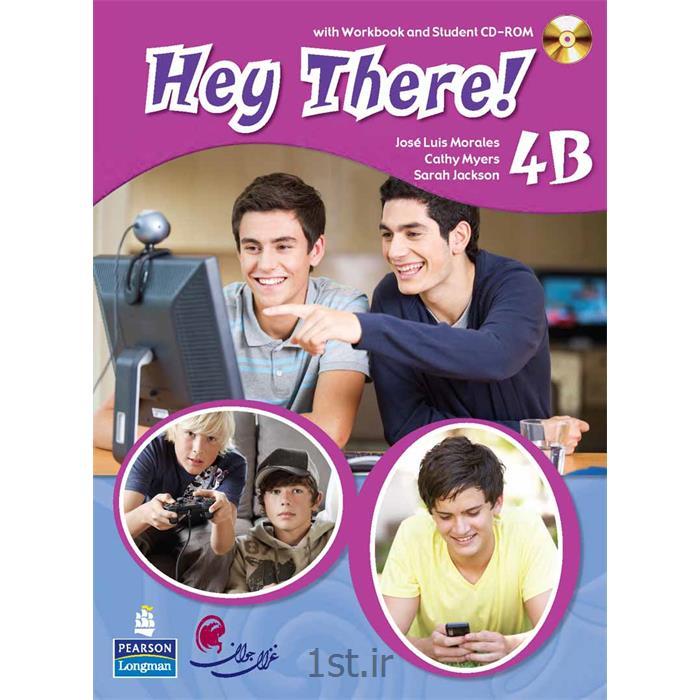 عکس کتابکتاب آموزش زبان Hey There! سطح 4B