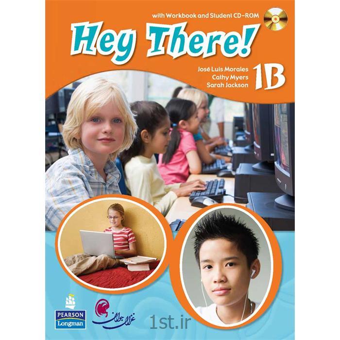 کتاب آموزش زبان Hey There! سطح 1B
