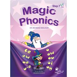 مجیک فونیکس(Magic Phonics step7)
