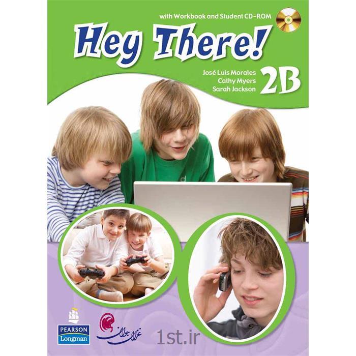 عکس کتابکتاب آموزش زبان Hey There! سطح 2B