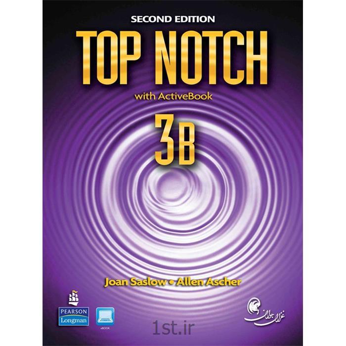 کتاب آموزش زبان New Top Notch سطح 3B
