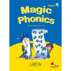 مجیک فونیکس(Magic Phonics step4)