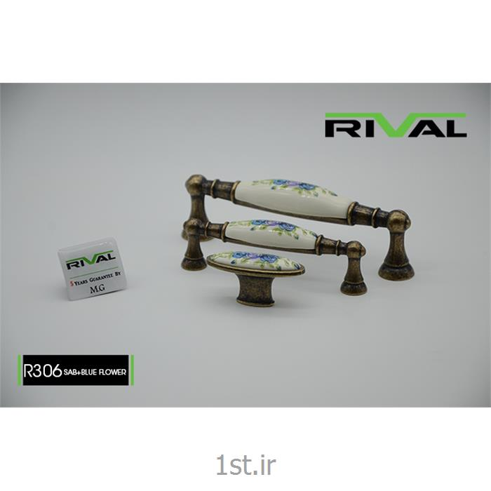دستگیره کمدی ریوال مدل R306