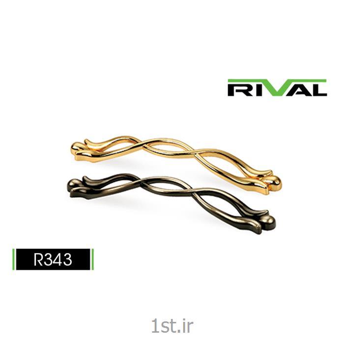 دستگیره تک پیچ ریوال مدل R343
