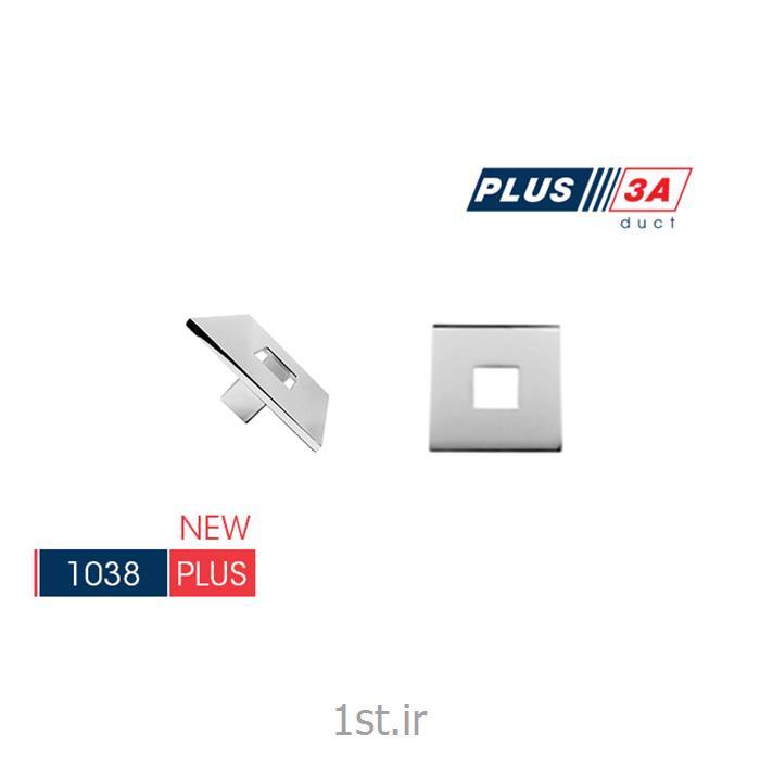 دستگیره توکار سه آ پلاس مدل 1038(+3A)