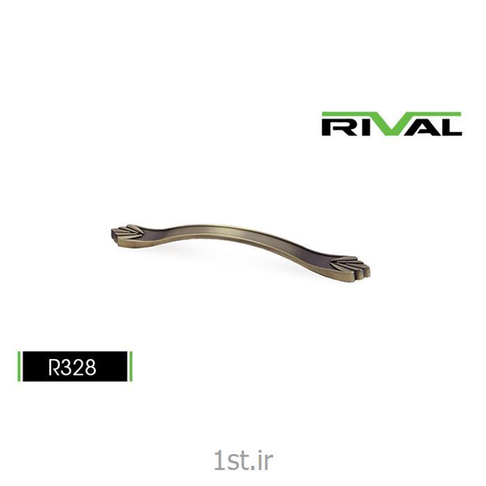 دستگیره کمدی ریوال مدل R328