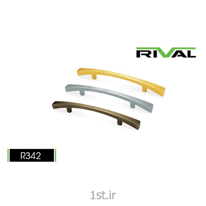دستگیره کمدی ریوال مدل R342