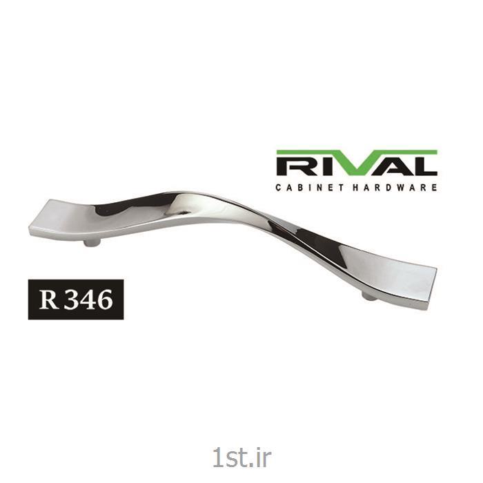 دستگیره کمدی ریوال مدل R346