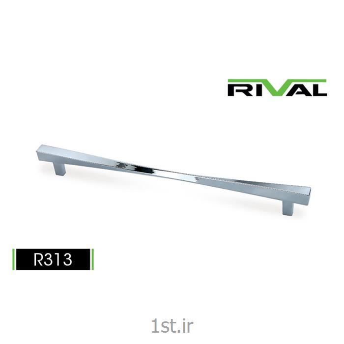 دستگیره کمدی ریوال مدل R313