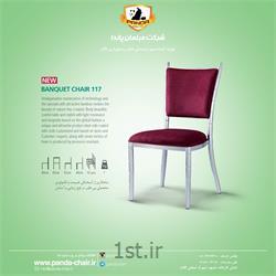 عکس صندلی رستورانصندلی رستوران تالار کد 117 پاندا