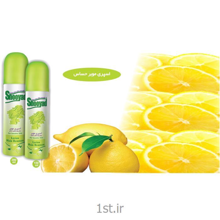 عکس سایر محصولات اصلاح و موکنیاسپری موبر حساس شویاد برای موزدائی موهای زائد بدن