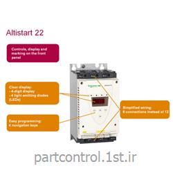 سافت استارتر اشنایدر الکتریکATS22