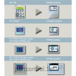 نمایشگر زیمنس - HMI Comfort