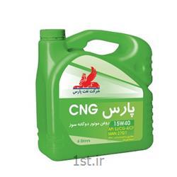 روغن موتور پارس CNG