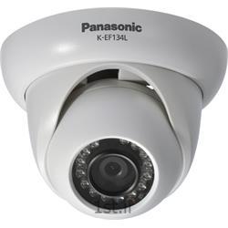 دوربین مداربسته تحت شبکه پاناسونیک مدل PANASONIC K-EF134L03E