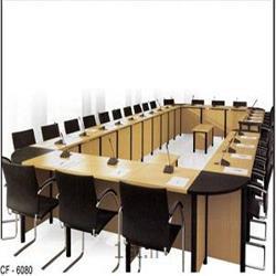 مبلمان اداری کنفرانس سری CF6080