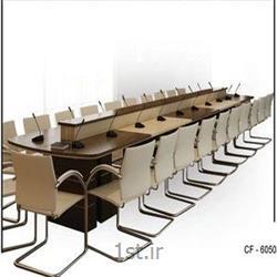 مبلمان اداری کنفرانس سری CF6050