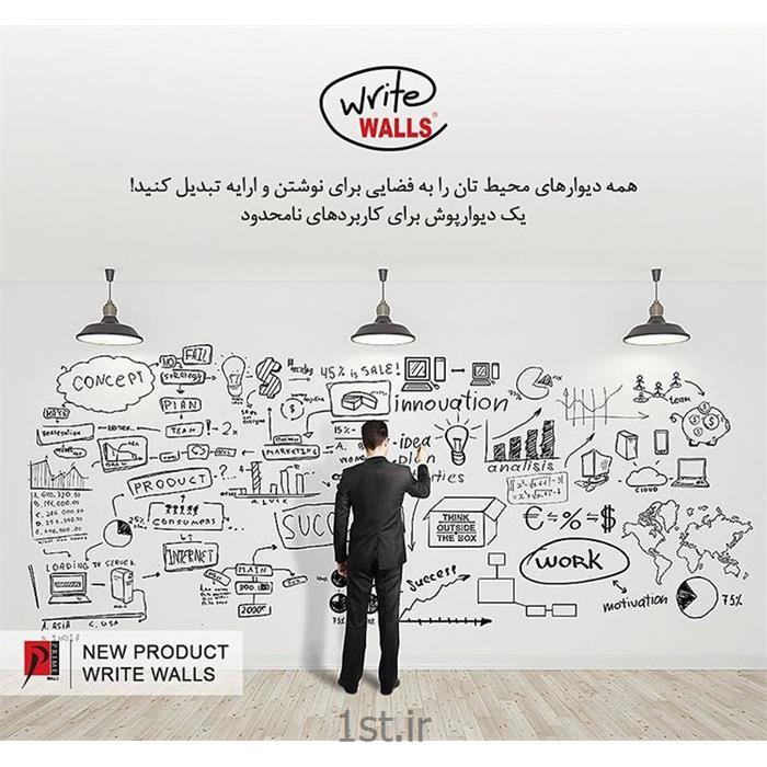 عکس کاغذ دیواری و دیوار پوشکاغذدیواری اداری برای کاربردهای نامحدود