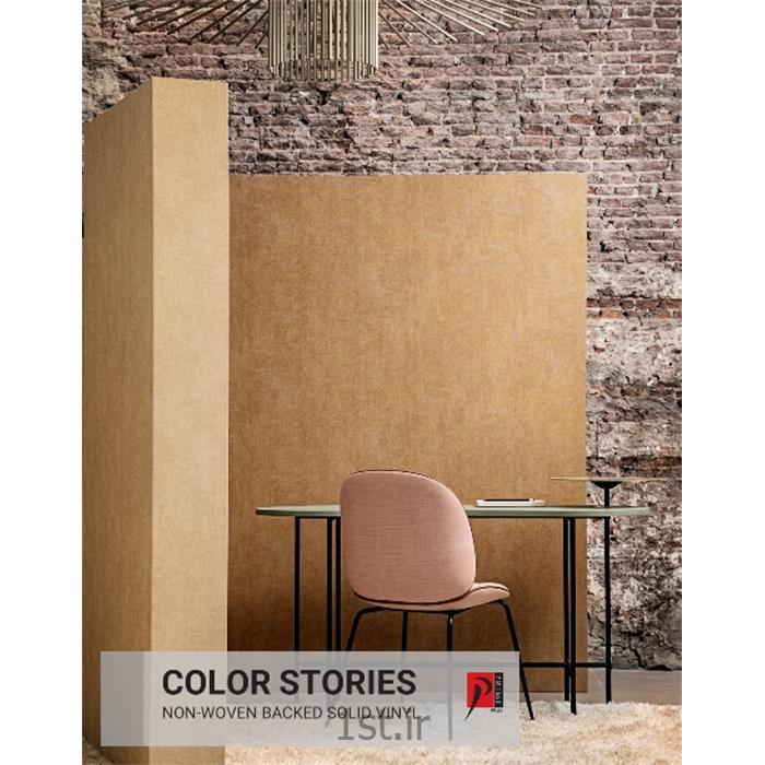 عکس کاغذ دیواری و دیوار پوشکاغذ دیواری ساده پرایم، مدرن شرکت رویا طرح داخلی