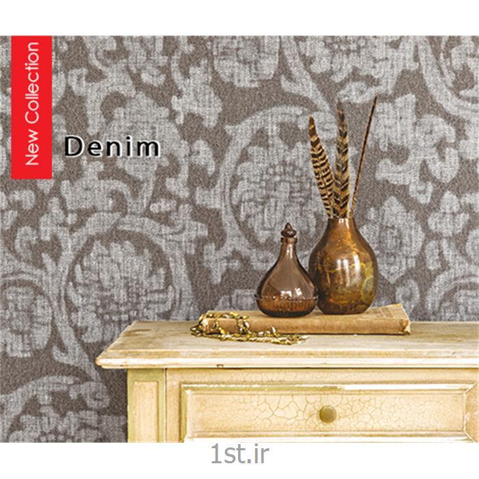 عکس کاغذ دیواری و دیوار پوشکاغذ دیواری جدید خارجی  با طرح های زیبا و متنوع Denim