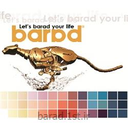 عکس رنگ و پوشش صنعتیمادر رنگ های اکریلیک محلول در آب باراتون 1 کیلویی