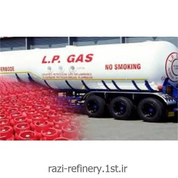 گاز مایع یا ال پی جی