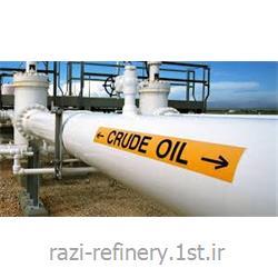 نفت خام پترولیوم رازی