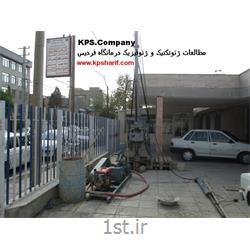 عکس سایر خدمات طراحیمکانیک خاک و مهندسی پی