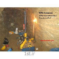 عکس سایر خدمات طراحیانجام آزمایشات صحرایی و برجا