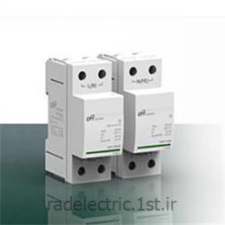 عکس منبع تغذیه صنعتیمنبع تغذیه power supply برند Cirprotec مدل CSH