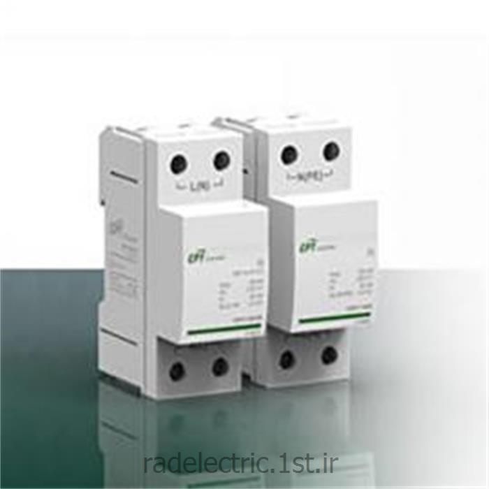 منبع تغذیه power supply برند Cirprotec مدل CSH