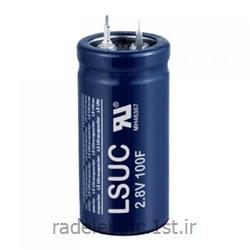 سوپر خازن 100~450 فاراد Cell-Medium   برند LS