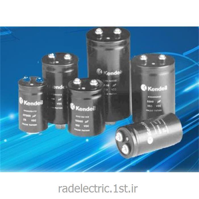 عکس سایر لوازم و تجهیزات الکترونیکیخازن 25 ولت مدل دی سی برند کندیل - 25v dc kendeil