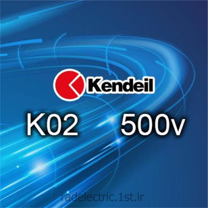عکس خازن هاخازن 500V DC کندیل KENDIEL