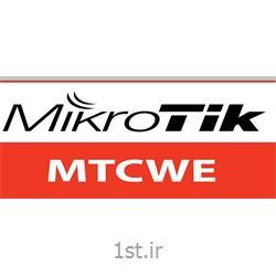 عکس آموزش و تربیتدوره آموزشی میکروتیک MikroTik MTCWE